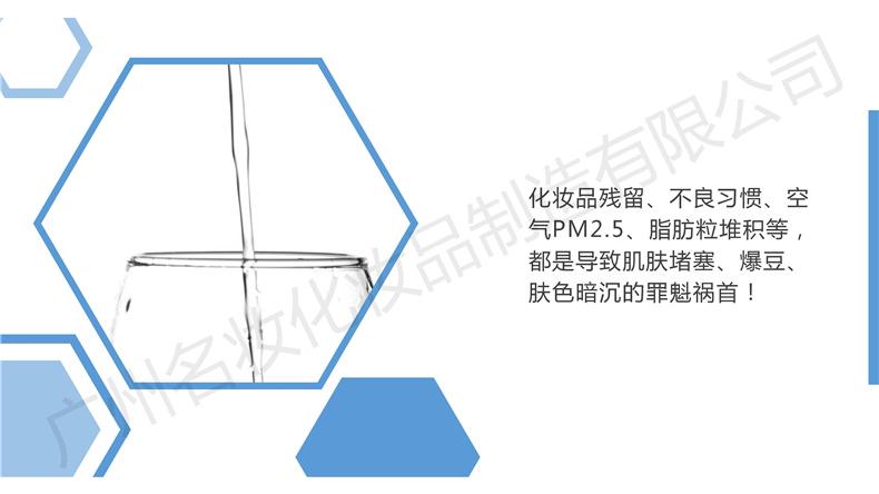 新品YSMZ0008XGN净透深层洁肤霜_04.jpg