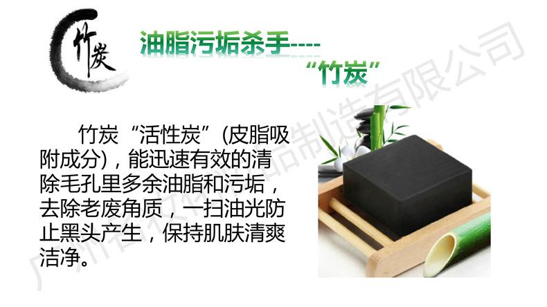 新品YSMZ0008XGN净透深层洁肤霜_09.jpg