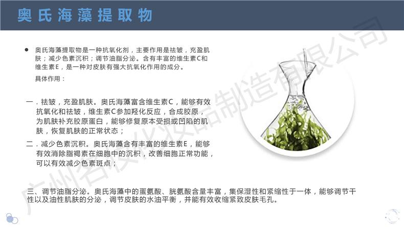 新品YSMZ0008XGN净透深层洁肤霜_11.jpg
