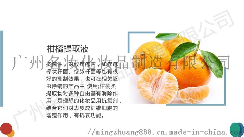 新品 YSMZ0006XGN  洁面乳_10.jpg
