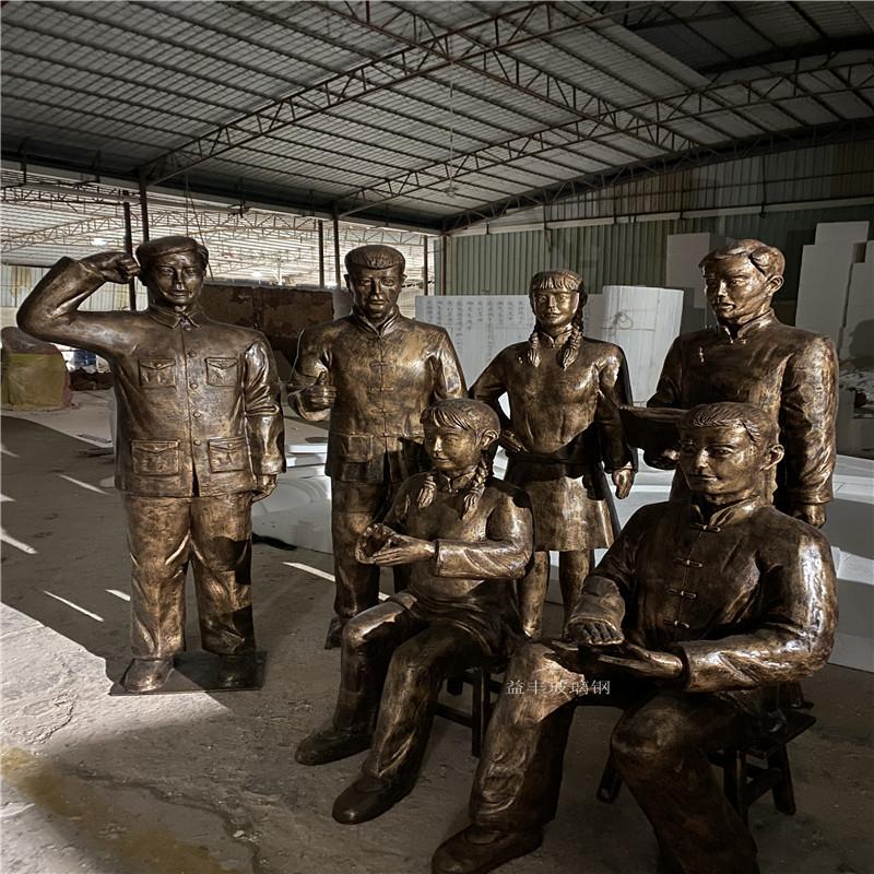 玻璃钢人物群雕雕塑 广场景观仿铜人像雕塑954842205