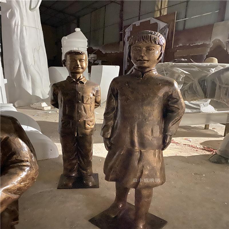 玻璃钢人物群雕雕塑 广场景观仿铜人像雕塑954842235