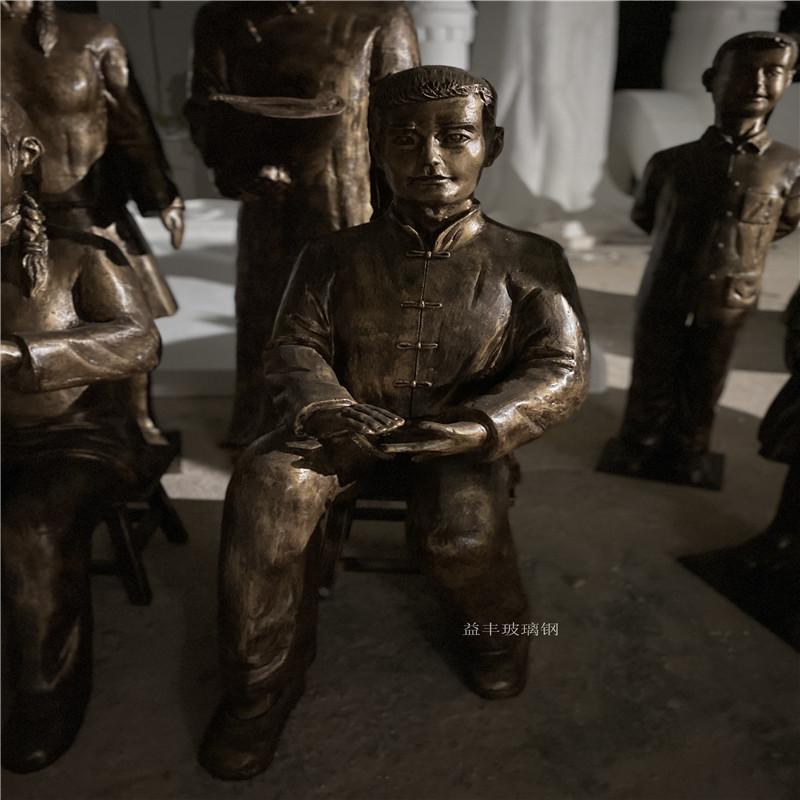 玻璃钢人物群雕雕塑 广场景观仿铜人像雕塑954842225