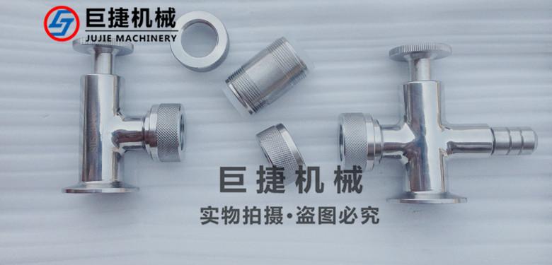 厂家直销卫生级快装水位计、外丝液、快装水位计35669015