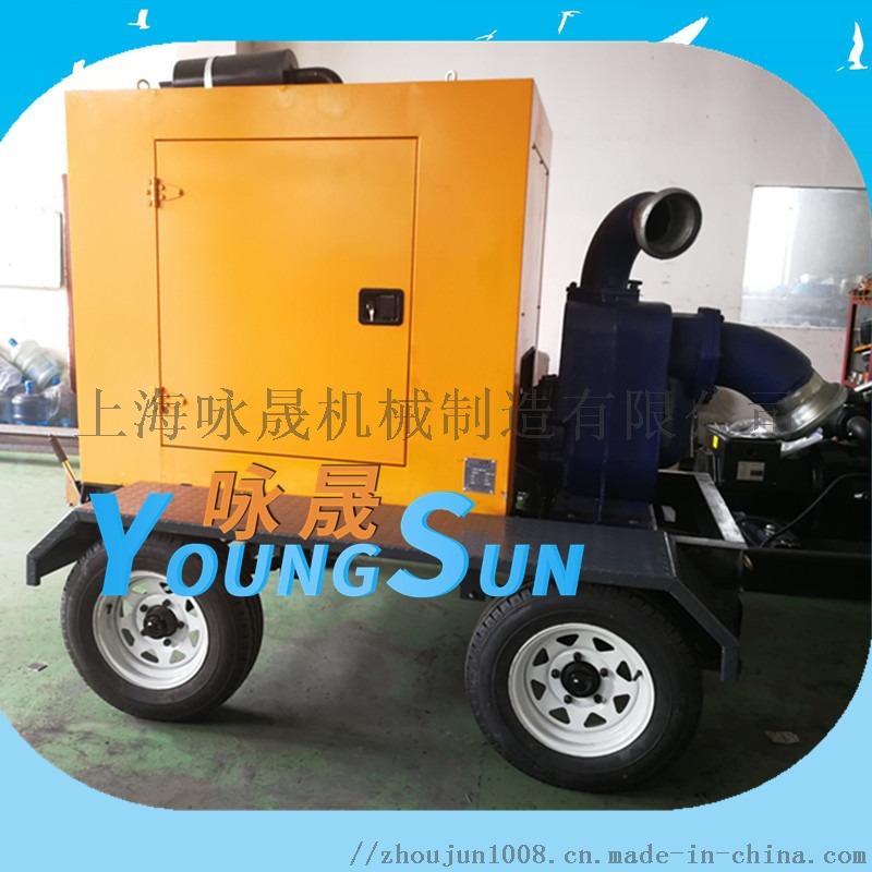 8寸柴油污水泵.jpg