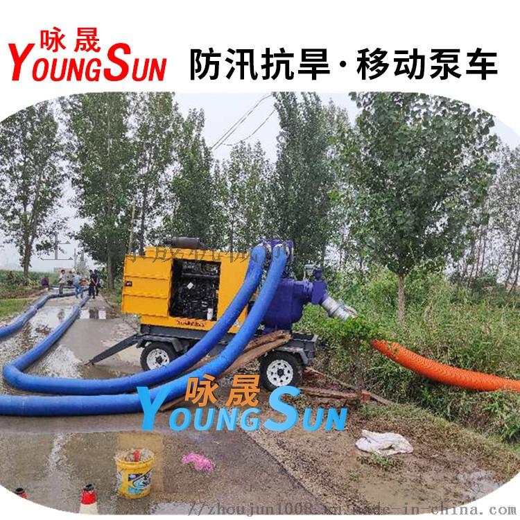 大流量柴油水泵.jpg