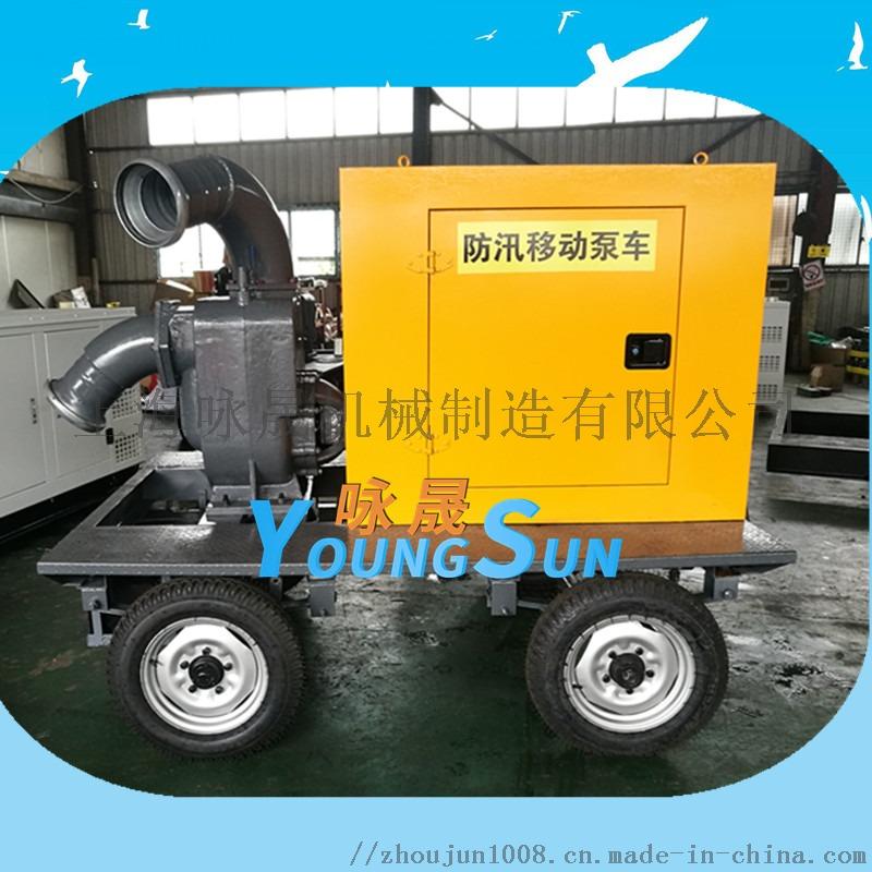 8寸柴油水泵机组.jpg