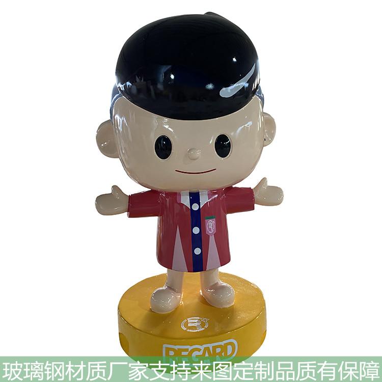 玻璃钢公仔雕塑 购物广场形象摆件 玻璃钢吉祥物雕塑954370155