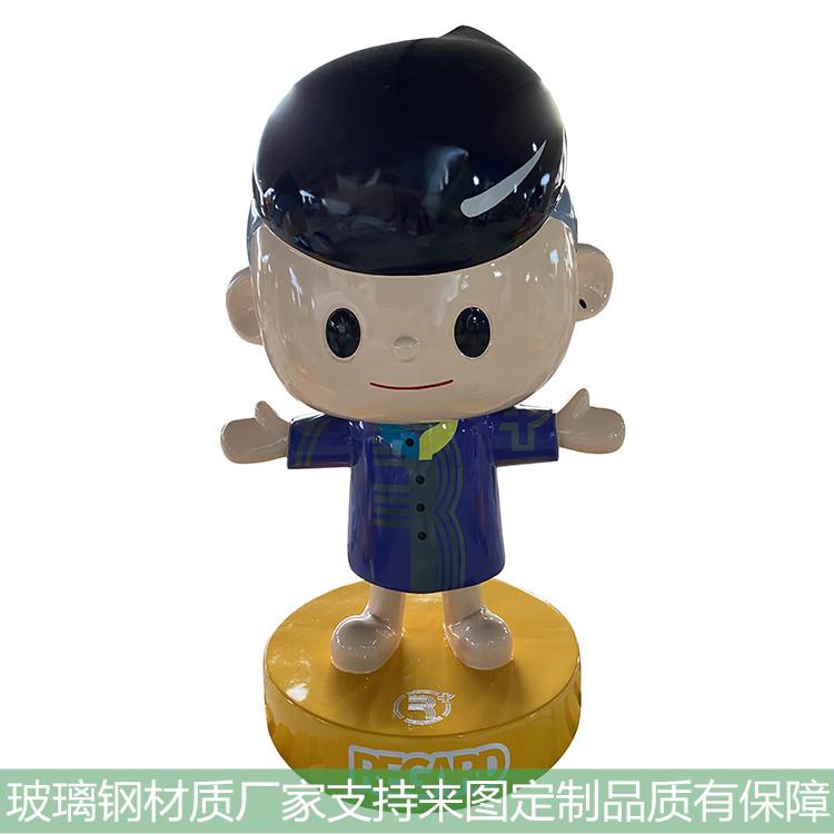 玻璃钢公仔雕塑 购物广场形象摆件 玻璃钢吉祥物雕塑954370145