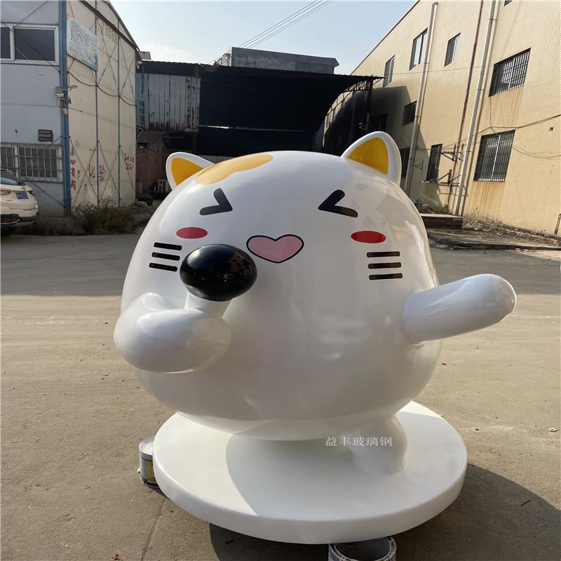 玻璃钢小猫雕塑 商业街卡通雕塑美陈954840285