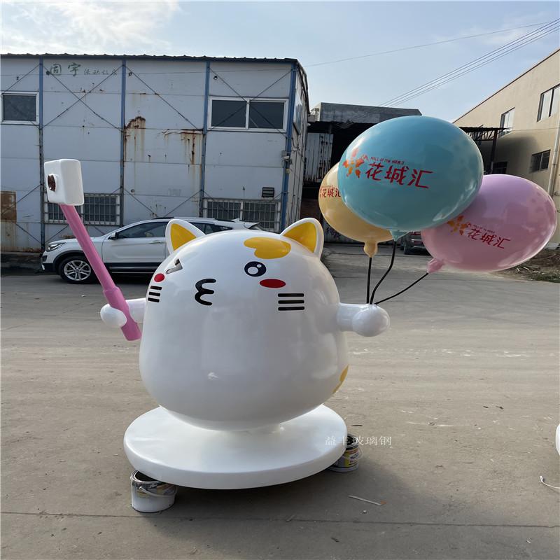 玻璃钢小猫雕塑 商业街卡通雕塑美陈954840305