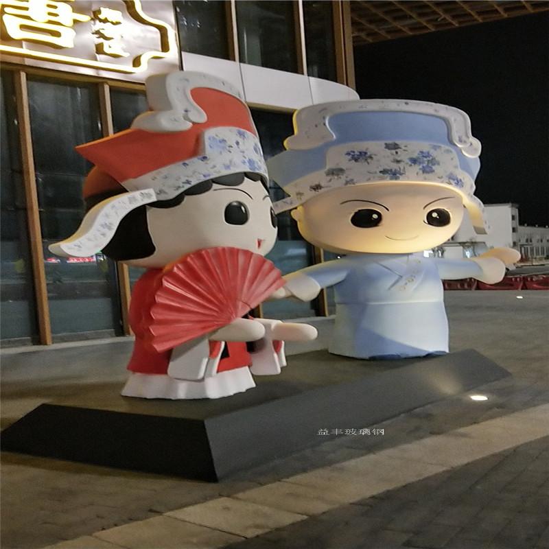 人物卡通雕塑制作厂 玻璃钢雕塑造型954839075