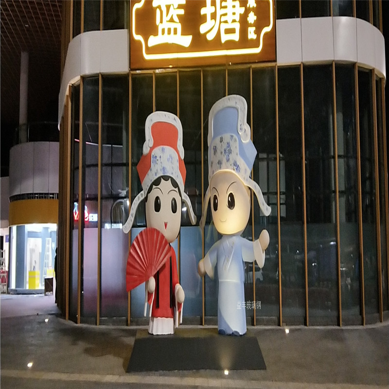 人物卡通雕塑制作厂 玻璃钢雕塑造型954839065