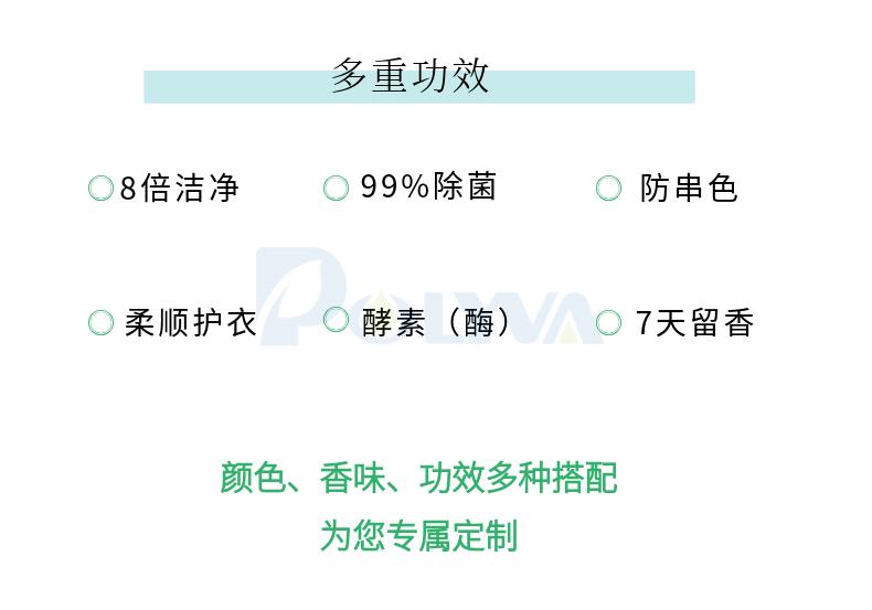心心相印 (3).jpg