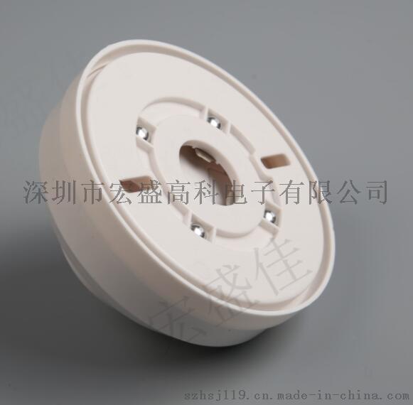 集装箱专用联网型感烟探测器/火灾传感器厂776245005