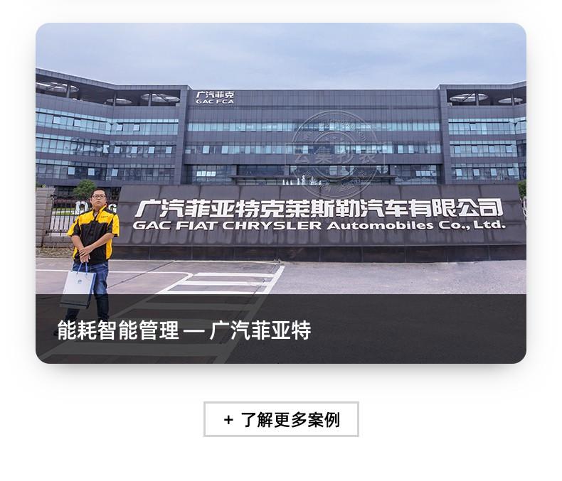 威铭LXLY-Y3G大口径-PC端-_18.jpg