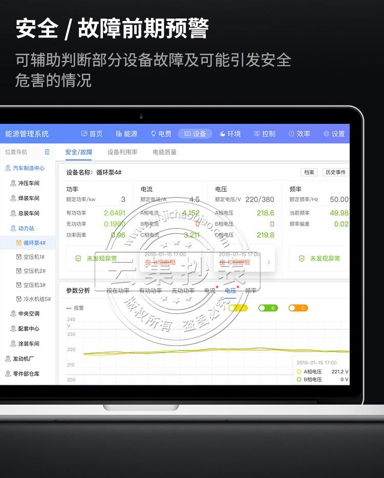 云集淘宝-华立DTZY545-G标准型IoT电能表-详情页V5_09.jpg