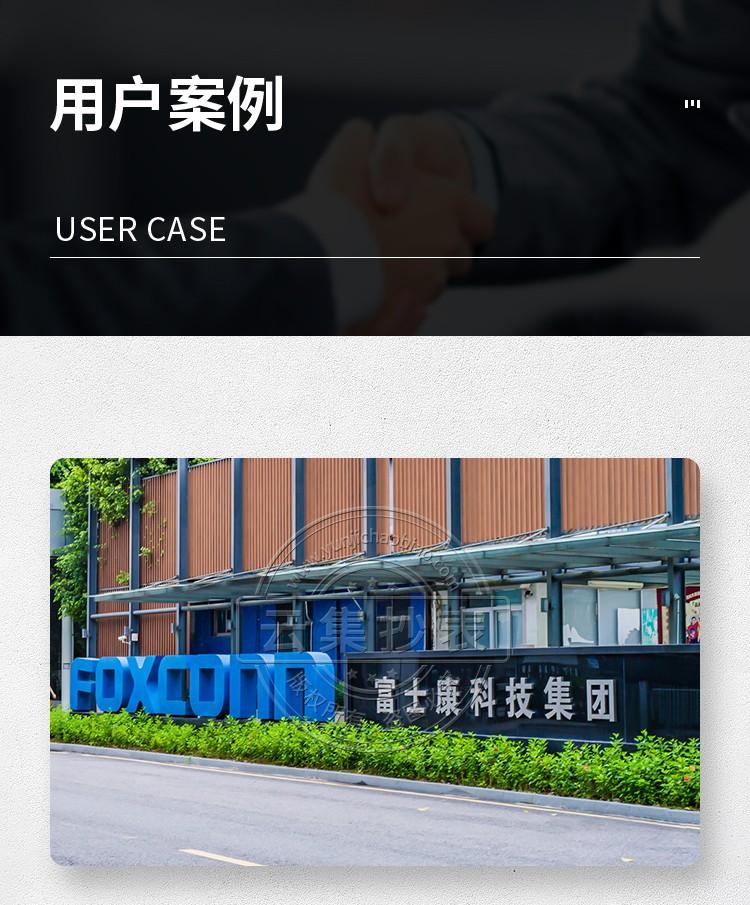 云集淘宝-华立DTZY545-G标准型IoT电能表-详情页V5_22.jpg
