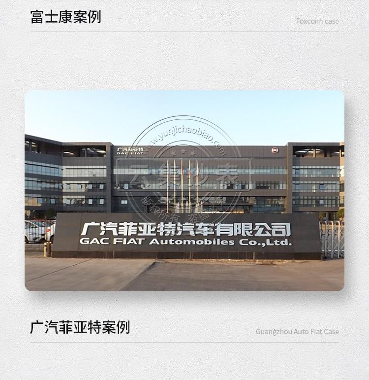 云集淘宝-华立DTZY545-G标准型IoT电能表-详情页V5_23.jpg