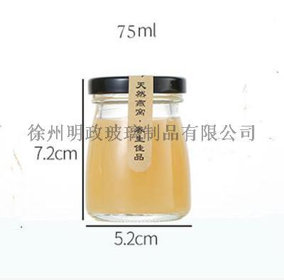 SKU-10-75ml锥形瓶(8个) (1).jpg