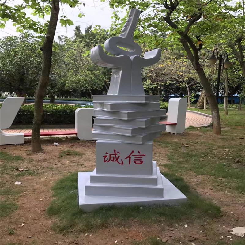 梅州玻璃钢造型雕塑 公园景观雕塑摆设155531445