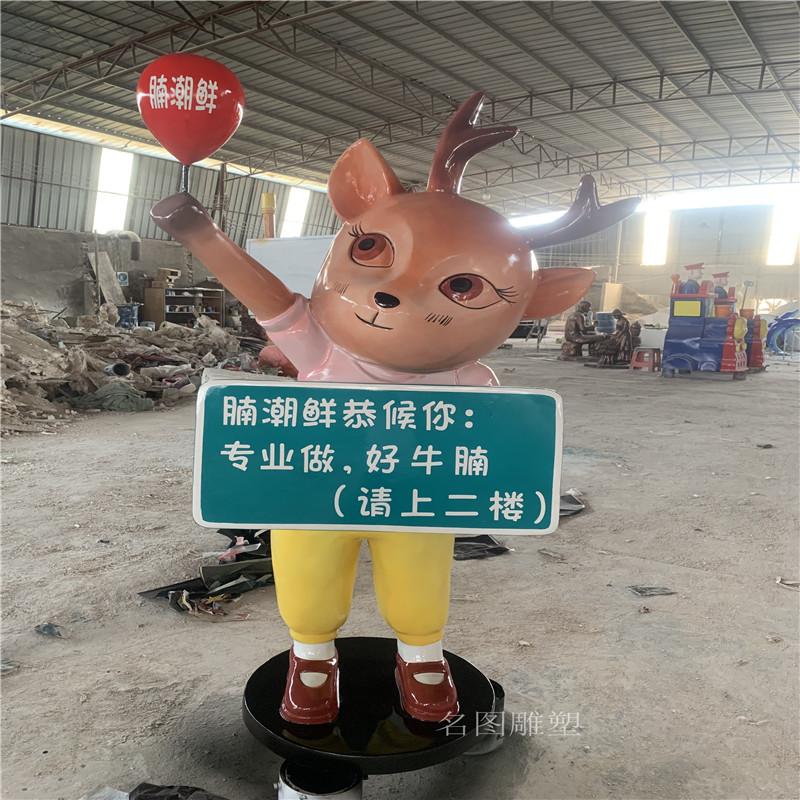 梅州玻璃钢卡通雕塑 蜜柚造型雕塑155531205