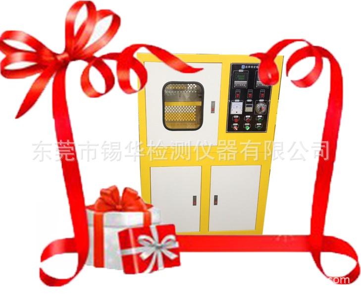 圣诞节压片机