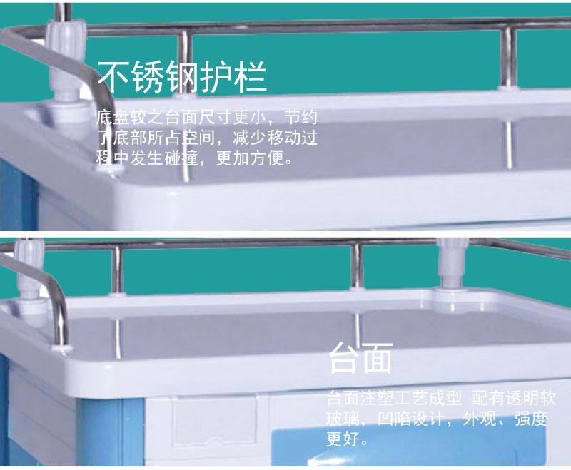 SKR160-IV-1-01_三层医疗推车细节