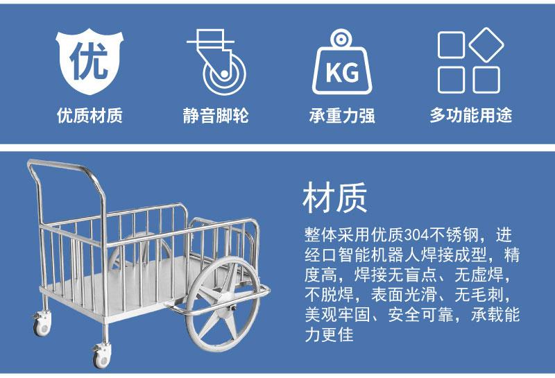 SKH010-1 外送敷料用急救推车