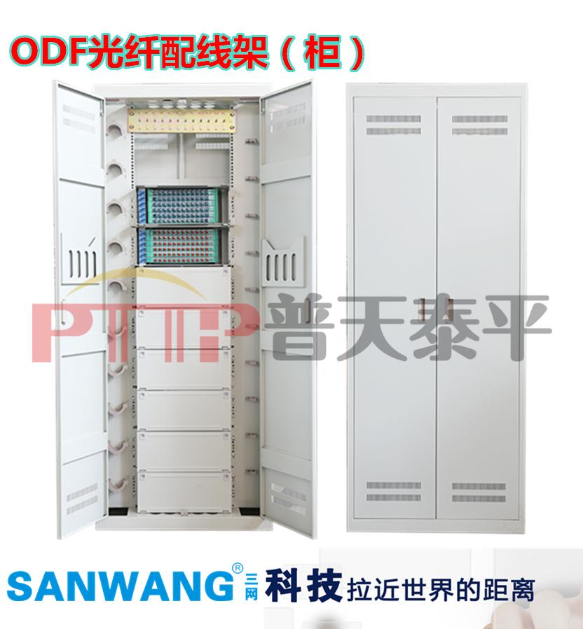 864芯光纤配线柜/架(ODF)957386565