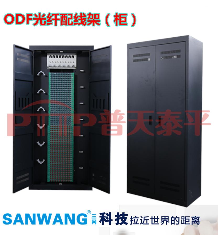 GPX11 IIA型光纤中间配线架(ODF)957427425