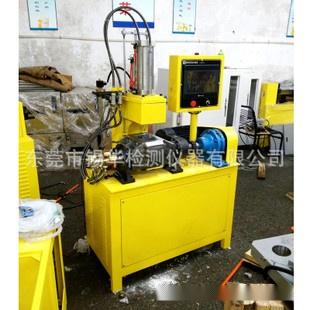 廠家直銷高校混練機 實驗室小型密煉機 密煉機小型捏合機