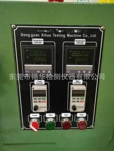 廠家直銷 東莞塑料壓延機 雙輥壓延機 實驗室小型設備 學院專用