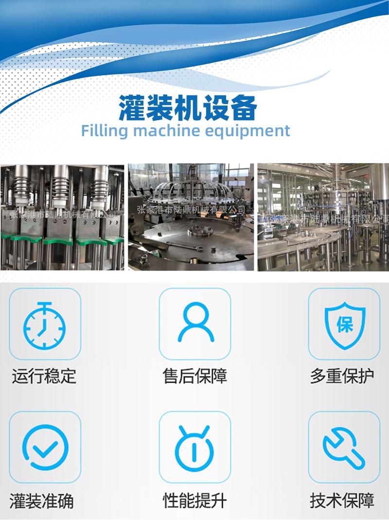 大桶水全自动刷桶机 旋转式全自动刷桶机 五加仓全自动外刷机156043415