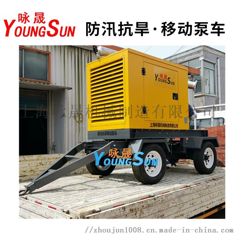 移动自吸污水泵 300立方.jpg