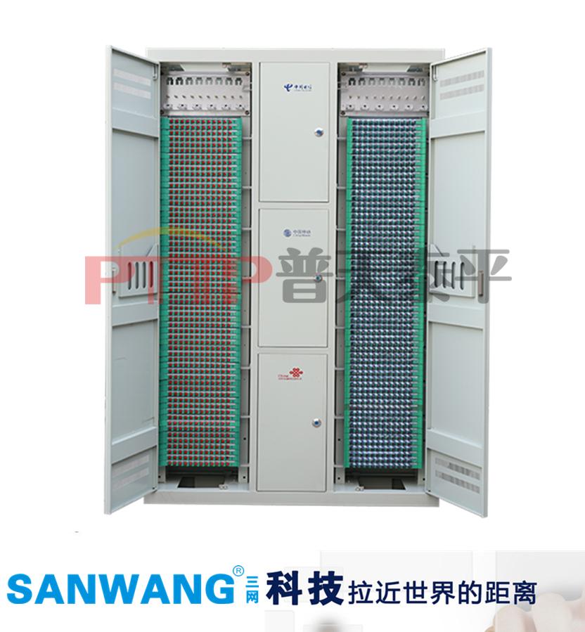 三网合一光纤配线架(中国电信、移动、联通)156067575