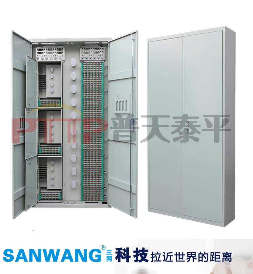 三网合一光纤配线架(中国电信、移动、联通)156067545