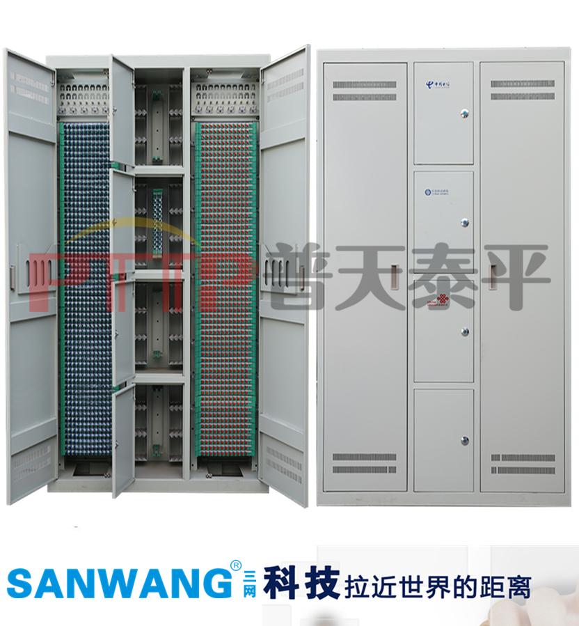 三网合一光纤配线架(中国电信、移动、联通)156067555