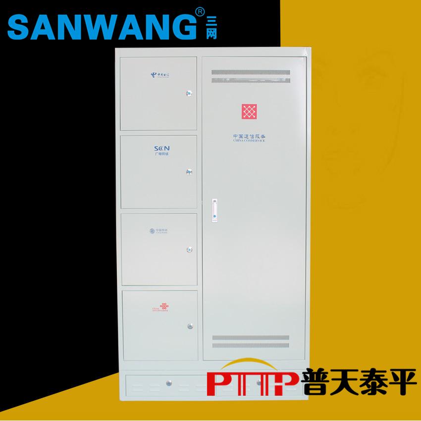 三网合一光纤配线架(中国电信、移动、联通)958054305