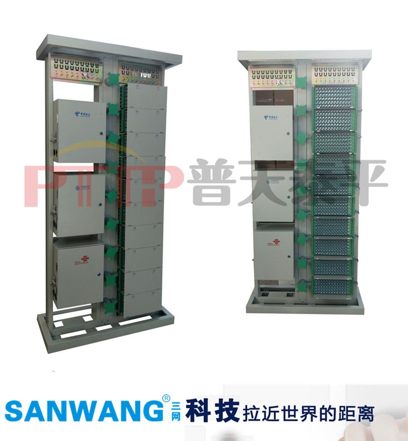 三网合一光纤配线架(中国电信、移动、联通)156067405