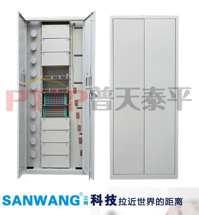 三网合一光纤配线架(中国电信、移动、联通)156067365