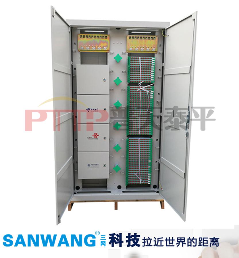 三网合一光纤配线架(中国电信、移动、联通)156067605