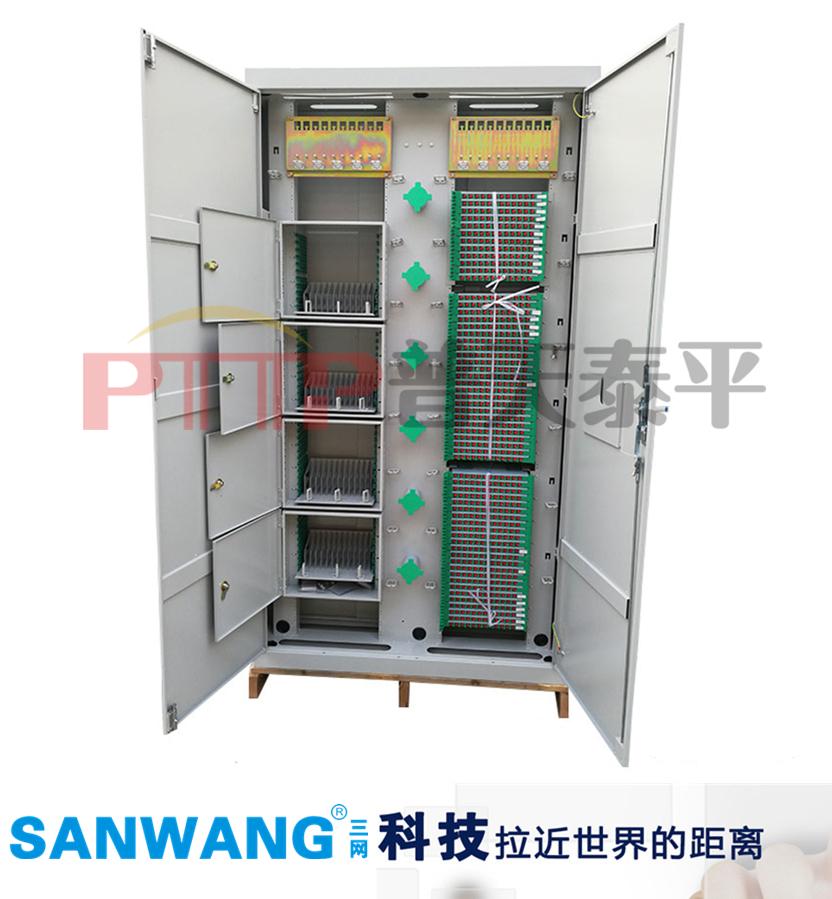 三网合一光纤配线架(中国电信、移动、联通)156067595