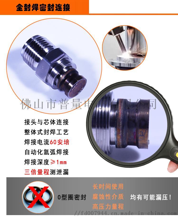 PT500-511-07焊接.jpg