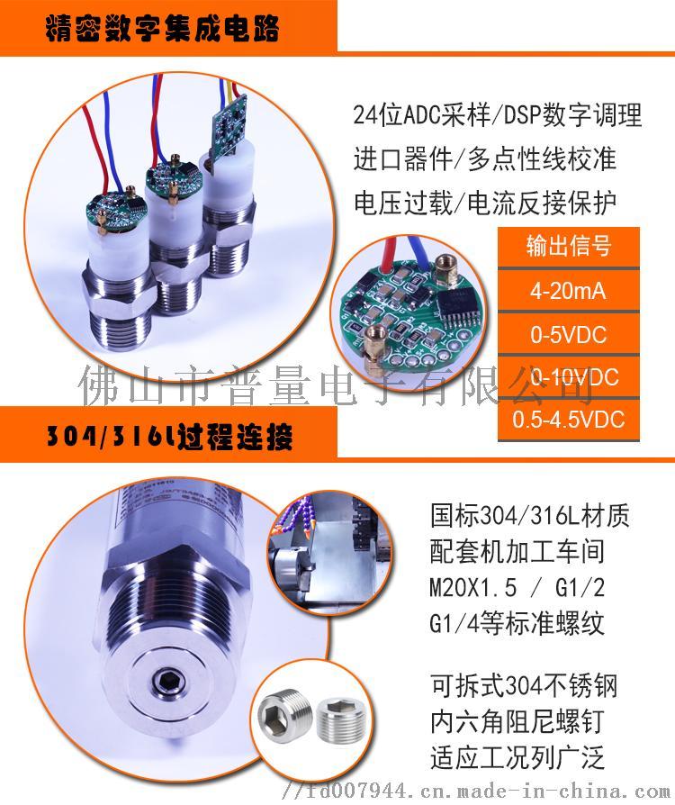 PT500-511-08电路板-阻尼-输出.jpg