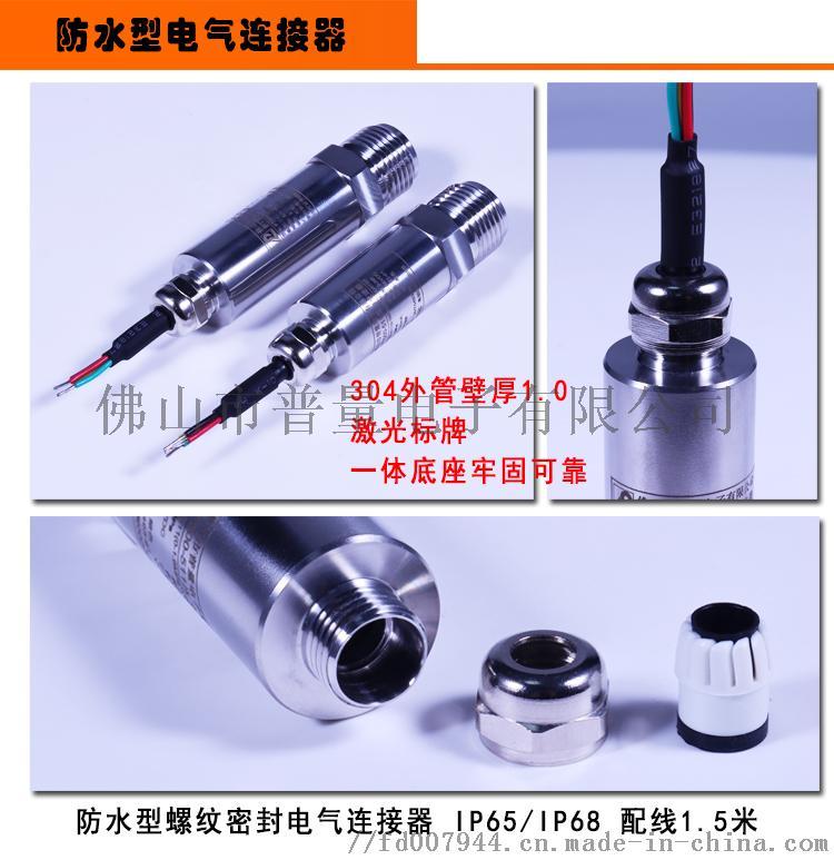 PT500-511-09连接器.jpg