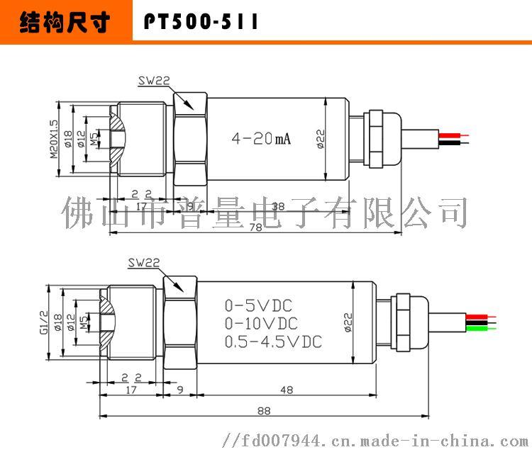 PT500-511-16外形尺寸.jpg