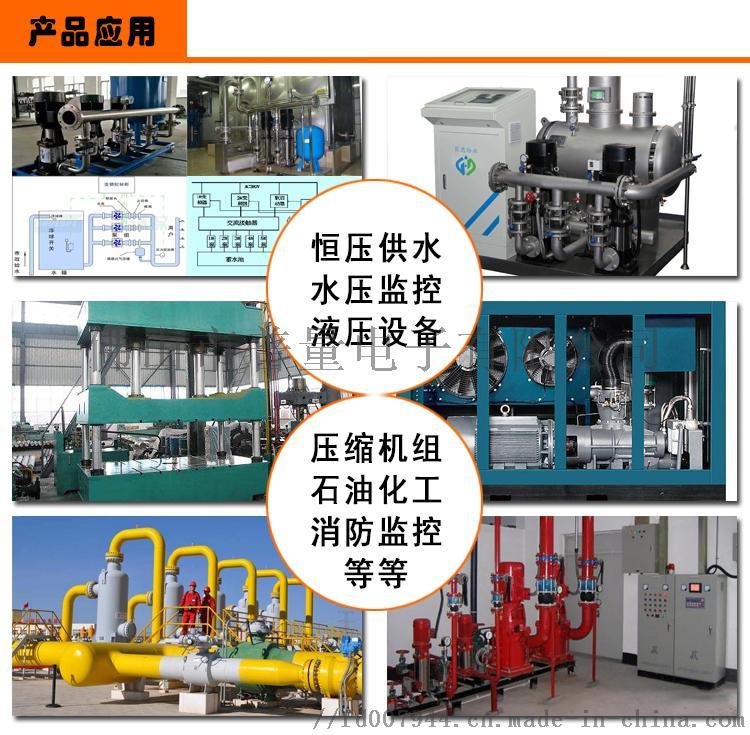 PT500-511-18产品应用.jpg