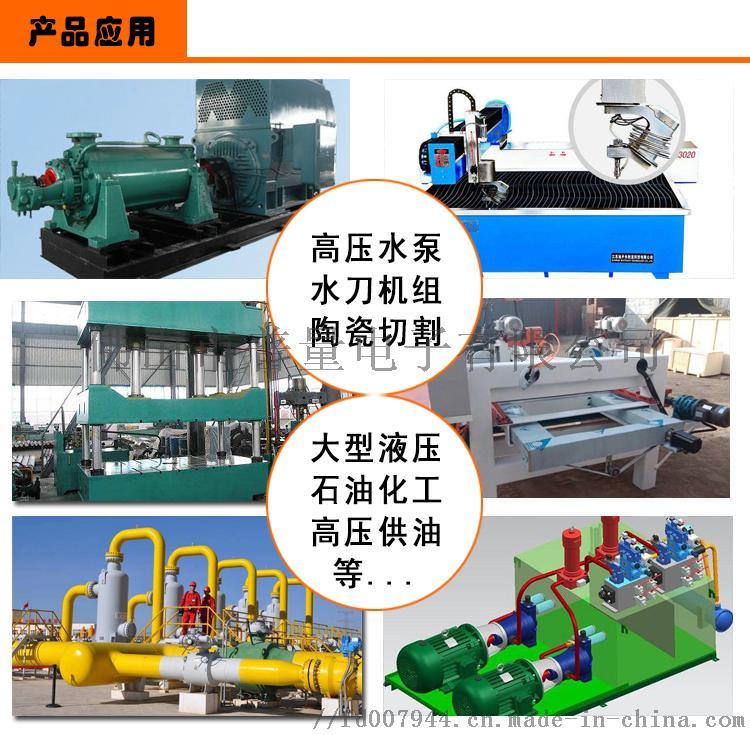 PT500-702-20产品应用.jpg