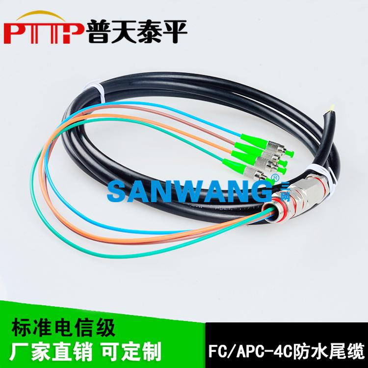 防水尾缆 FC/SC/LC/ST958522985